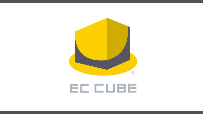 EC-CUBE 商品登録時の必須解除方法