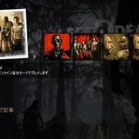 【Steam】 LEFT4 DEAD2のmodの入れ方