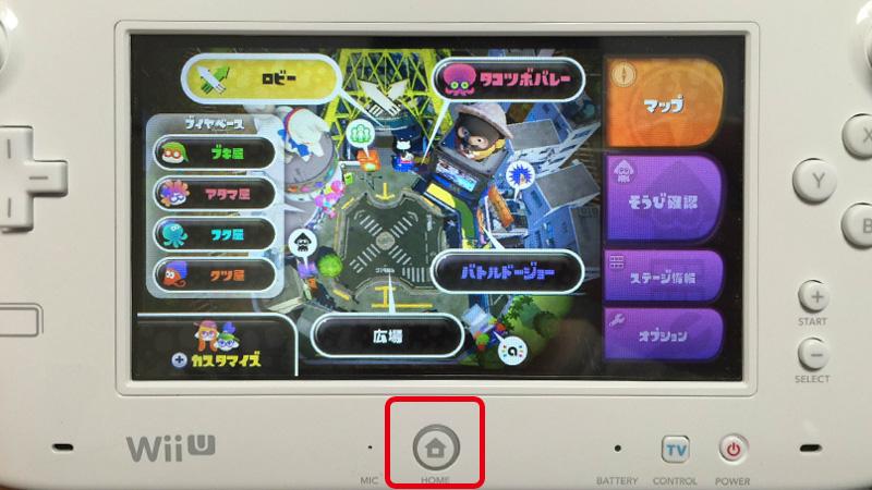 WiiUのスクリーンショットの撮り方(Miiverse-ミーバース-編)♪