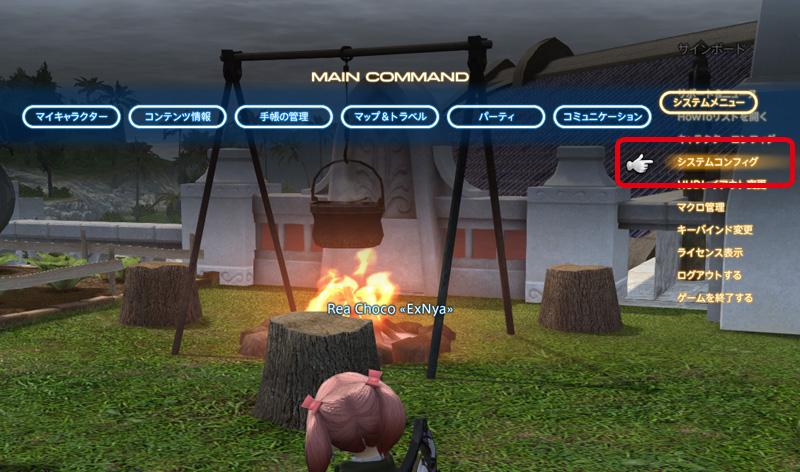 DirectX11を使ってみた(変更方法と設定)♪