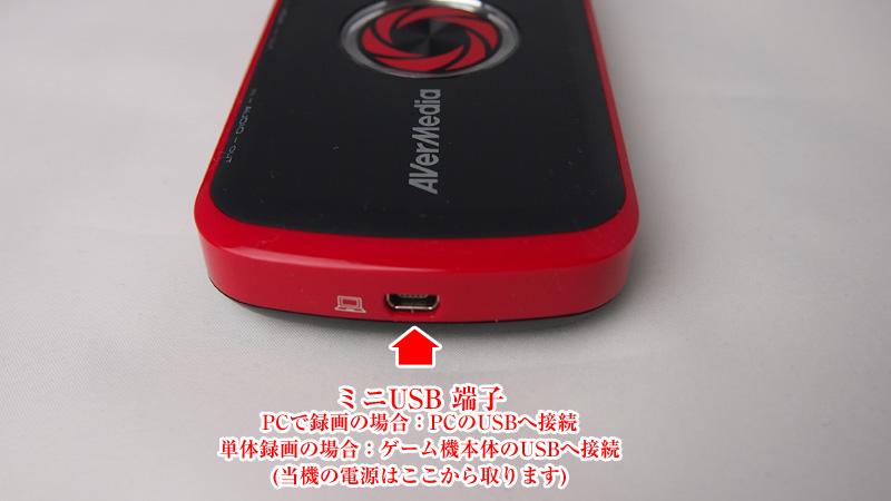 ポータブル・ビデオキャプチャーデバイス[AVT-C875]♪