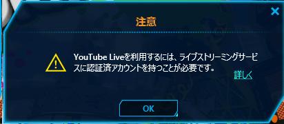 AVT-C875でYouTubeでライブ配信のやり方♪