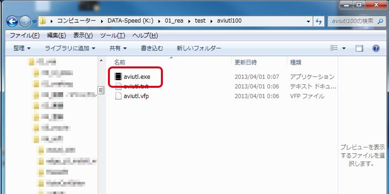 AviUtlのインストールと拡張編集Pluginの追加をしてみよう♪